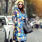 羽絨外套 中長款-冬季歐洲華麗修身顯瘦女外套3色72i51【巴黎精品】