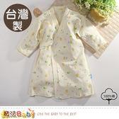 嬰兒長袍 台灣製秋冬厚款純棉護手長睡袍 魔法Baby