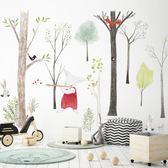 北歐簡約卡通樹林墻貼創意兒童房間墻壁裝飾貼紙墻畫自粘墻紙貼畫wy【店慶滿月好康八折】