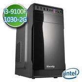 技嘉H310平台【EPC9I3H3103】i3四核 GT1030-2G獨顯 SSD 480G效能電腦