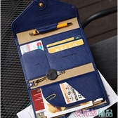 護照包證件收納包女護照包保護套旅游多功能護照夾證件護照機票收納夾 愛麗絲