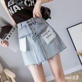 2019夏季新款韓版網紅牛仔半身裙口袋外翻設計高腰毛邊A字短裙女CC415【Sweet家居】