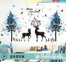 3D立體墻貼壁貼 溫馨墻面裝飾壁紙個性創意背景貼紙自粘墻紙 BT5955『寶貝兒童裝』