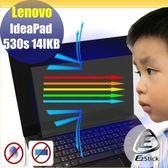 ® Ezstick Lenovo IdeaPad 530S 14 IKB 防藍光螢幕貼 抗藍光 (可選鏡面或霧面)
