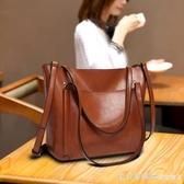 包包女2020新款時尚大容量手提包簡約大氣女士單肩斜挎包真皮大包