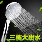 花撒掛墻式衛生間淋浴花灑噴頭浴室熱水器淋...