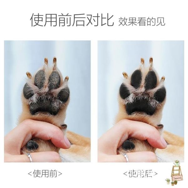 寵物洗腳杯狗狗洗腳神器寵物洗腳杯洗爪器用品小狗洗爪子貓咪泰迪金毛清潔