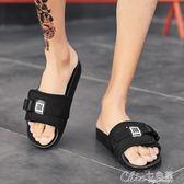 夏季個性沙灘涼拖鞋男士時尚外穿潮鞋室內防滑一字拖七色堇