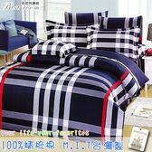 100%精梳棉 全舖棉床包兩用被四件組 單人3.5*6.2尺 被套改雙人6*7尺 枕套*2 Best寢飾 9759
