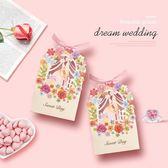 喜糖盒子15個 歐式小清新田園風花色結婚婚禮用紙創意個性2019【快速出貨】