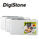 ◆免運費◆DigiStone 光碟片收納包 冰晶 漢堡盒 96片裝 CD/DVD 硬殼拉鍊收納包(白色)x 3 個