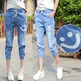 七分褲夏季新款寬松修身顯瘦褲子 JD4311【3c環球數位館】