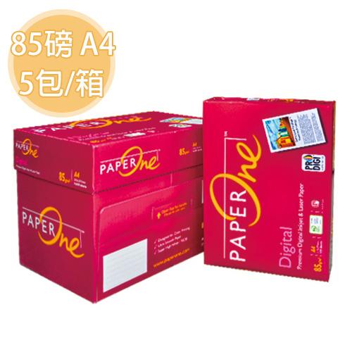 【奇奇文具】PAPER ONE Digital 85P A4 紅包極緻彩印紙/影印紙(5包/箱)