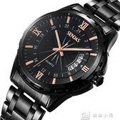 手錶 藍光手錶男士防水夜光鋼帶非機械錶男錶石英錶潮流學生女款情侶錶 全網最低價格