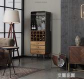 美式鄉村風格紅酒櫃實木做舊工業風鐵藝餐邊櫃復古儲物櫃酒杯酒櫃QM『艾麗花園』