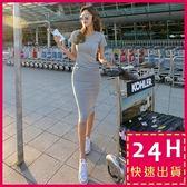 梨卡★現貨 - 火辣性感短袖顯瘦超顯身材夜店緊身連身長裙沙灘裙連身裙B850