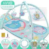 嬰兒玩具0-1歲腳踏鋼琴健身架新生兒寶寶早教音樂玩具3-6-12個月