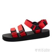 男士涼鞋2020新款夏季百搭韓版ins潮休閒室外防滑學生沙灘涼拖鞋 茱莉亞