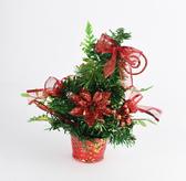 聖誕樹20cm裝飾聖誕樹(紅),聖誕佈置/桌上型迷你聖誕樹/聖誕裝飾/擺飾【X454035】節慶王