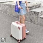 行李箱 旅行迷妳登機箱18寸女行李箱20寸小型輕便密碼皮箱子拉桿箱男小號-完美
