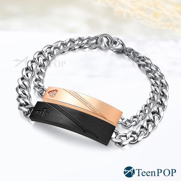 情侶手鍊 ATeenPOP 珠寶白鋼手鍊 愛的密語 單個價格 情人節禮物