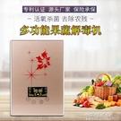 果蔬水果清洗機家用蔬菜消毒機會銷禮品OEM貼牌   【全館免運】