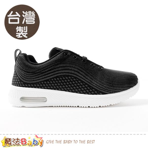 男運動鞋 台灣製輕量緩震多功能慢跑鞋 魔法Baby