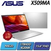 """X509MA-0271SN4120/冰柱銀/N4120/4G/1THDD/15.6""""/FHD"""