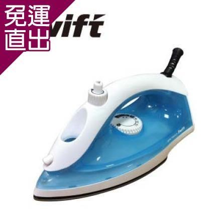 EUPA優柏 SWIFT 蒸汽熨斗TSK-7542CS【免運直出】