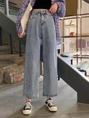 高腰牛仔褲女寬鬆秋裝新款ins潮復古闊腿褲垂感學生直筒褲子