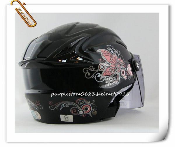林森●M2R安全帽,半罩,雪帽,SP11,SP-11,內襯可拆洗,彩繪,蝴蝶,黑