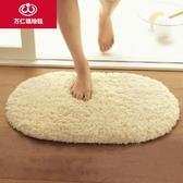 廚房地毯  萬仁福地毯進門地墊門墊臥室 廚房門口衛生間浴室吸水防滑腳墊子 MKS交換禮物