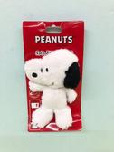 【震撼精品百貨】史奴比Peanuts Snoopy ~SNOOPY絨毛娃娃安全別針-史奴比#29516