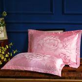 歐惠雅貢緞提花枕套一對裝 2只裝成人提花枕頭套48*74cm單人gogo購