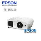 【竹北勝豐群音響】 EPSON  EH-TW6300   全無線家庭娛樂首選投影機