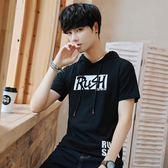 夏季青少年連帽短袖t恤男韓版帶帽半袖學生裝潮流修身上衛衣 QQ3903『MG大尺碼』