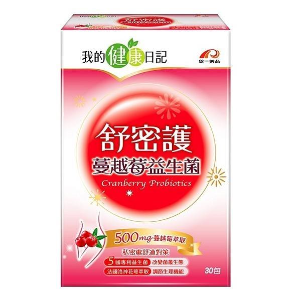 我的健康日記舒密護蔓越莓益生菌30入【康是美】
