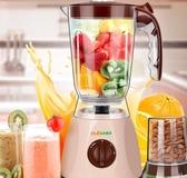 多樂榨汁機家用水果小型全自動多功能打炸蔬果汁料理攪拌機榨汁杯完美