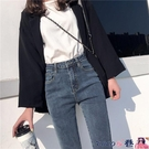 熱賣窄管褲 高腰牛仔褲女顯瘦修身小腳2021夏季新款韓版緊身百搭九分鉛筆褲子 coco