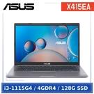 【送無線滑鼠3好禮】ASUS X415EA-0331G1115G4 星空灰(i3-1115G4/4G/128G PCIe/W10S/FHD/14)