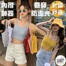 EASON SHOP(GQ0737)韓版糖果色短版露肚臍彈力貼身無袖細肩帶吊帶針織打底內搭背心小可愛女上衣服