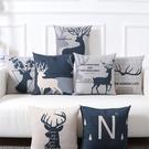 北歐ins沙發客廳小麋鹿抱枕靠墊辦公室靠枕床頭靠背汽車護腰靠墊 一米陽光