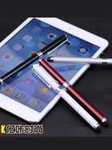 觸控筆 雙用蘋果ipad電容筆 通用手寫筆 觸控筆 觸摸筆 細頭繪畫
