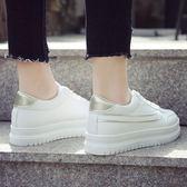 春季百搭小白鞋 秋季新款白鞋韓版帆布女鞋學生厚底板鞋潮7 卡米優品