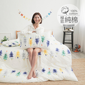 [小日常寢居]#B220#100%天然極致純棉6x7尺標準雙人被套(180*210公分)*台灣製 薄被單