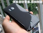 HTC U11 PLUS手機套HTCU11手機殼硅膠軟套防摔U11保護套全包透明     非凡小鋪