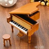 木質三角鋼琴音樂盒音樂盒創意生日禮物工藝品擺件送女生男友 NMS 喵小姐