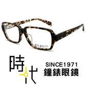 【台南 時代眼鏡 PLS.PLS.】光學眼鏡鏡框 BINCHO 05 備長炭系列 渲染水墨雲彩 54mm