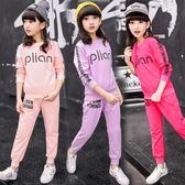 運動套裝女童秋裝兩件式小女孩運動衣服 新主流