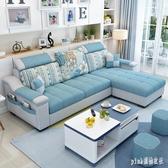 簡約現代布藝沙發小戶型客廳家具整裝組合可拆洗轉角三人位布沙發 aj15198『pink領袖衣社』